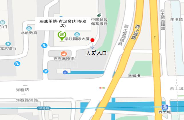 地点图片.png