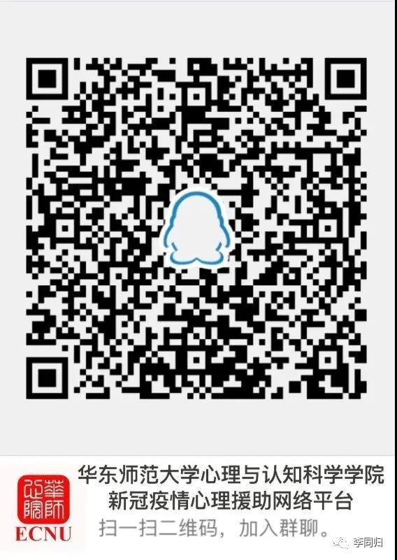 华东师范.jpg